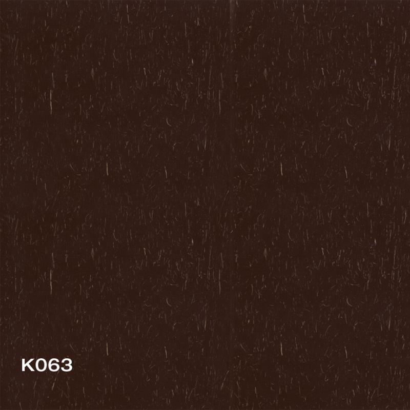 Kayar rubber flooring - style K063